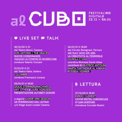 al-CUBO-quadrato-2-20-12